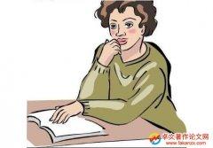 济南作者出版教材用什么书号