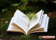 教师自己能出版教科书吗