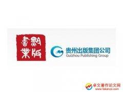 贵州教育出版社主要出版中小学教材