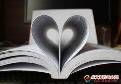 浙江省关于教育类的课题有哪些