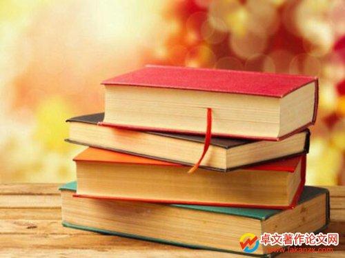 高中语文教师如何出版资料书