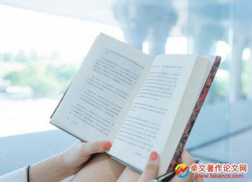 国外出版社出版的专著可信吗
