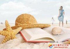 香港书号的书是非法出版物吗