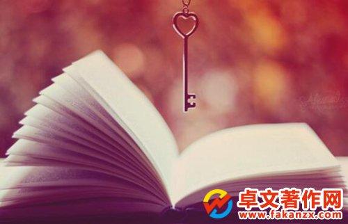 书籍出版费用明细