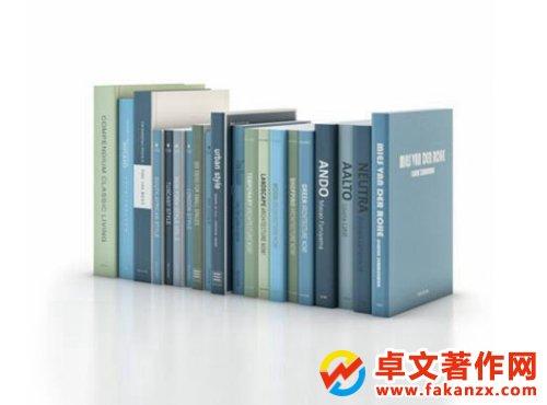 著作与教材、科普读物、市场书区别