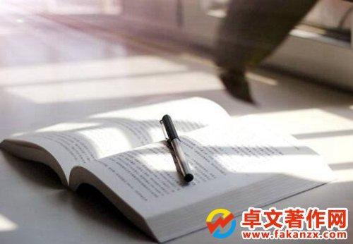 省级规划教材如何出版