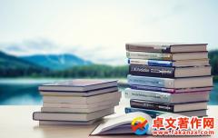 中国原子能出版社是国家级出版社吗