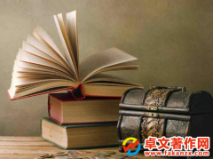 免费出书的出版社有哪些