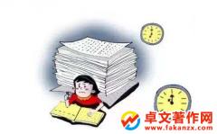 英文专著参考文献格式是什么