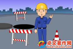 道路施工实用新型专利推荐