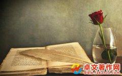 书的种类有哪些