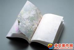 重庆出版社有哪些