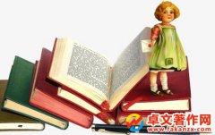 Ⅰ类知识产权和Ⅱ类知识产权是指什么