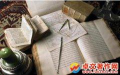 中国版本书号查询方法