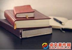 专利申请书怎么写