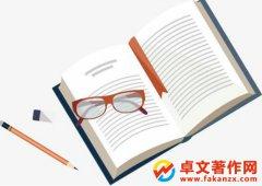 中国教育学会课题是什么级别