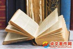 专利权力要求书怎么写