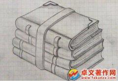专利权利要求书的主要内容