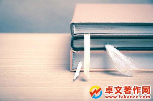 申请专利前需要准备哪些材料