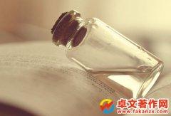 江苏省出版教材需要什么资料