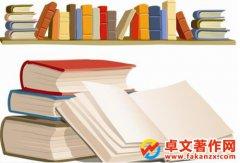 哪些出版社比较好出书