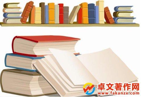 出书哪些出版社比较好