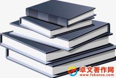 安徽教师完成一本教材出版需要多长时间