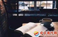 湖南省评职称出书费用多少