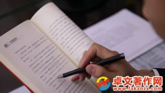 小学语文教材如何出版