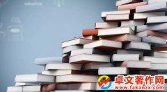 湖北辞书出版社出版什么书